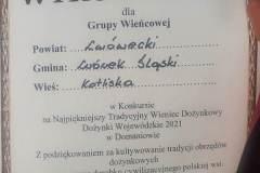 Dozynki-Wojewodzkie-Powiat-Lwowecki-2
