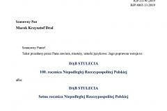 real_size_33-2019 pytanie o poprawny zapis wyrażenia Dąb Stulecia 100-rocznica Niepodległej Rzeczpospolitej Polski-1