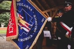 Wóz bojowy dla OSP Krobica - Orłowice 08