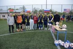 Ix Międzynarodowy Turniej Piłki Nożnej Drużyn Młodzieżowych 07