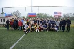 Ix Międzynarodowy Turniej Piłki Nożnej Drużyn Młodzieżowych 12
